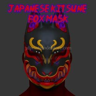 Japanese Kitsune Fox Mask